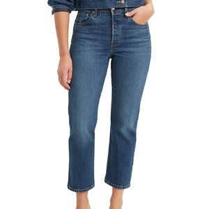 NWT Levi's 501 Skinny Cropped Jeans 24 MSRP $69.50